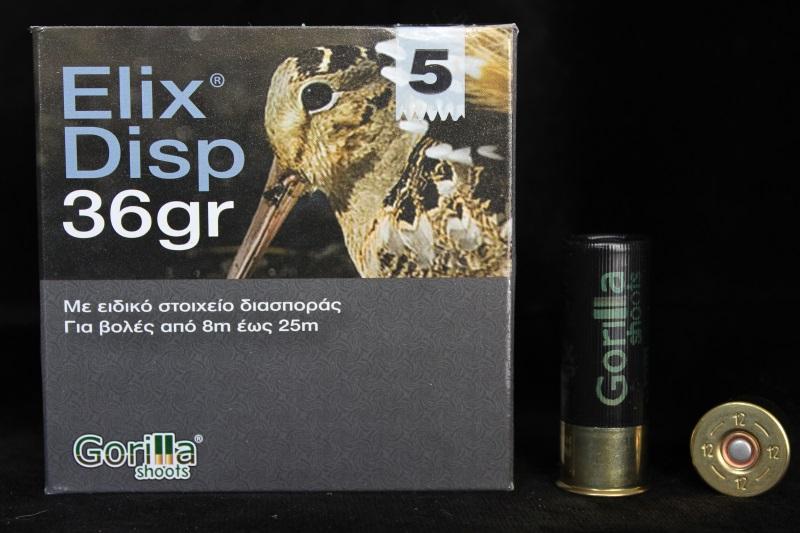 gorilla-elix-disp-36gr