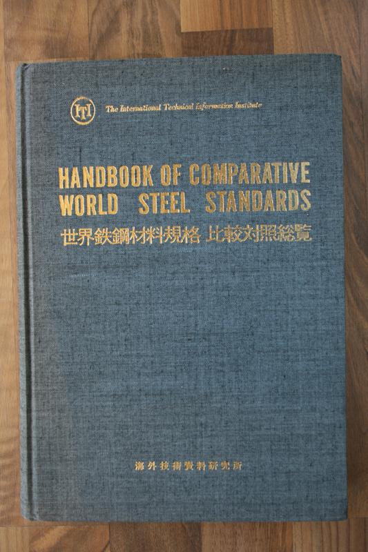1HandbookOfComparativeWorldSteelStandardskod.54