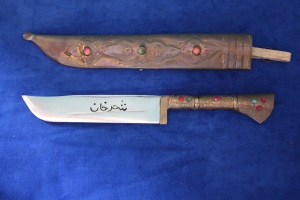 Small_Μαχαίρι του Ουσμπεκιστάν κωδ.116