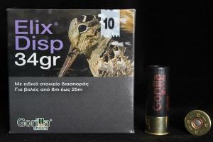 small_gorilla-elix-disp-34gr